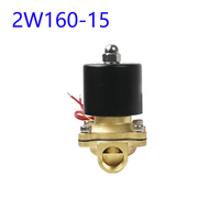 1/2 Inch Electric Air Gas Water Solenoid Valve Normally Closed DC12V DC24V AC110V AC220V