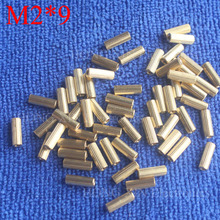 M2*9 1Pcs Brass Spacer Standoff 9mm Female To Standoffs column cylindrical High Quality 1 piece sale