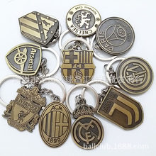 Football Club Logo CR7 C.RONALDO Messi Bale Salah keyring Keychain Gift Men Women Soccer Star Fans Keychain Toy Sport Liverpool(China)