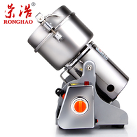 Stainless steel grain mill, small household electric mill, superfine powder machine, food grinder