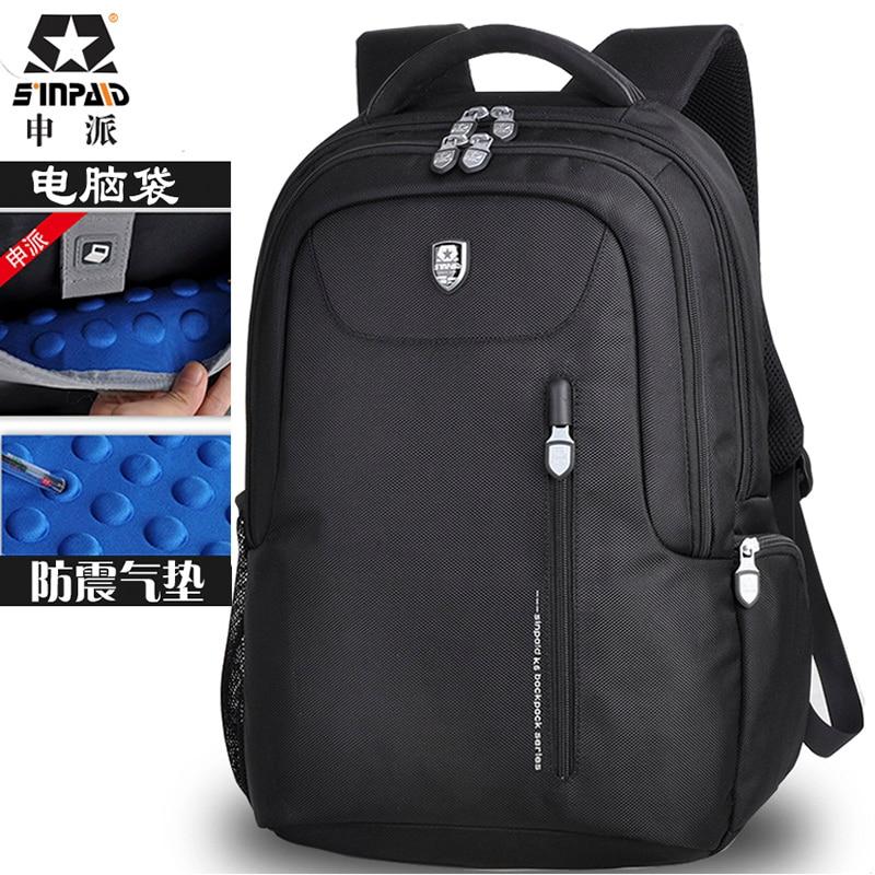 ФОТО New&HOT!!! Waterproof Business Computer Backpack Bag 14.1 Inch Women Men's Outdoor Travel Laptop Bag Backpack 15.6