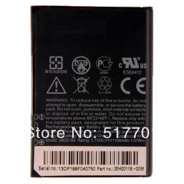 ALLCCX high quality mobile phone battery JADE160 for HTC T4242 TOUCH 3G T3232 T3238 T4288 with good quality andbest price