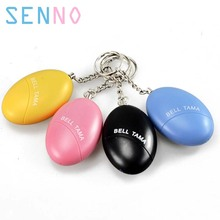 SENNO Security Protection for Girl Child Elderly 120db Anti Lost alarm Wolf Self Defense Safety Personal Panic Rape Attack Alarm