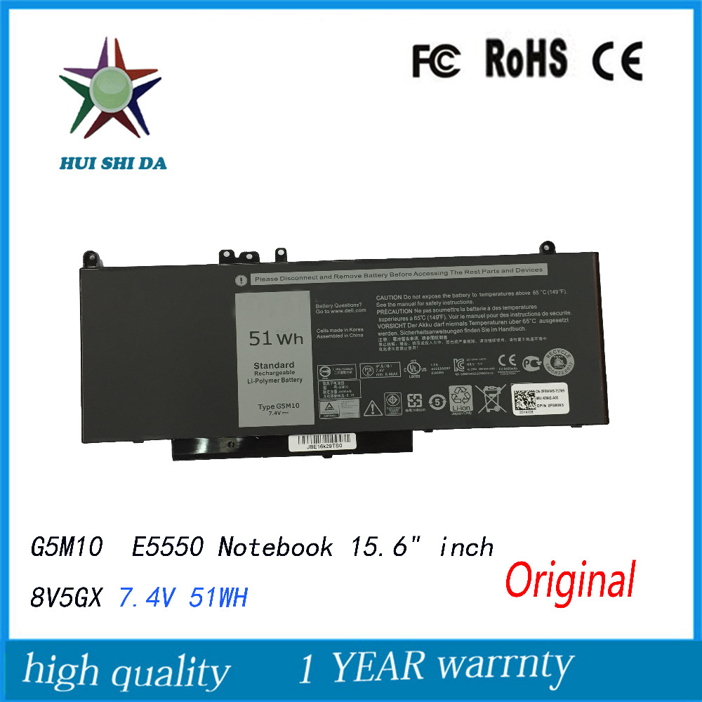 7.4V 51WH New  Original  Laptop Battery for Dell Latitude E5550 Notebook 15.6″ inch 8V5GX G5M10