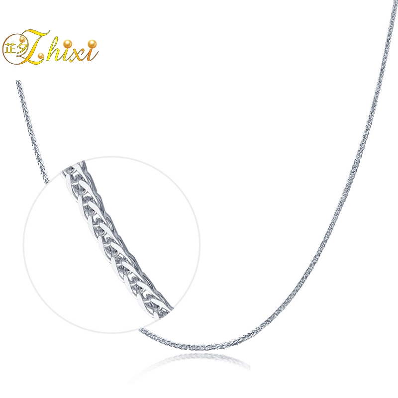 ZHIXI 18K White Gold Jewelry Fine Real White Gold Chain Necklace 18 inches Au750 Classic Wedding Gift For Women ZXX312bai yoursfs heart necklace for mother s day with round austria crystal gift 18k white gold plated