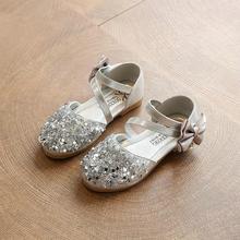 Glitter Sandals For Girls