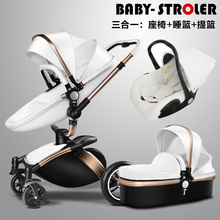 Free !2017 upgrade Aulon recounts 3 in 1  baby stroller leather two-way shock absorbers baby car cart trolley Europe baby pram