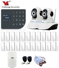 YoBang Security WIFI GSM Home Security Alarm System LCD Touch Screen Wireless SMS Call Application Reminder