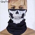 Skull Face Mask Bean...