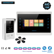 """HOMSECUR 4 Wire 7"""" AHD 1.3MP Video&Audio Smart Doorbell with Outdoor Monitoring RFID Password Unlock Motion Detection Support"""