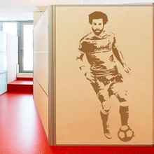 YOYOYU Mohamed Salah Egyptian Egypt Football Player Decal Wall Sticker Picture Poster kids room 2018 worldcup Refueling