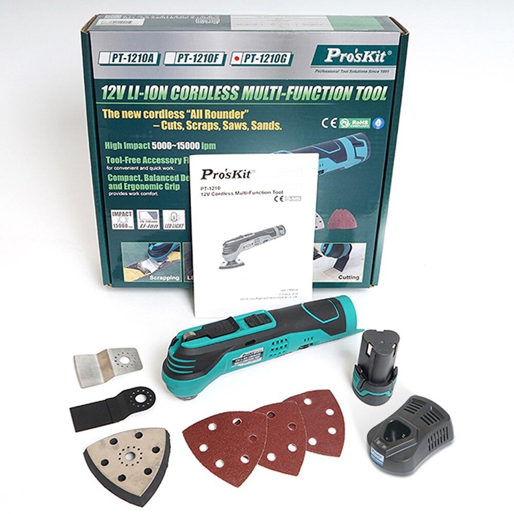Купить с кэшбэком Multi-Function Polishing Machine PT-1210G 12V lithium Battery Sanding Machine Electric Woodworking Curve Saws Cutting Machine