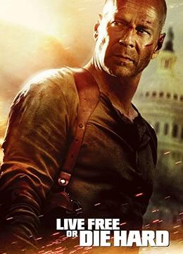 《虎胆龙威4》2007年美国,英国动作,犯罪,惊悚电影在线观看
