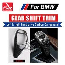 For BMW E46 E90 E92 E93 F30 F35 Universal Left & Right hand drive Carbon car genneral Gear Shift Knob Cover Car Interior B-Style
