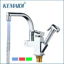 KEMAIDI Good Quality Concise Style font b Kitchen b font LED Light Mixer Single Holder font