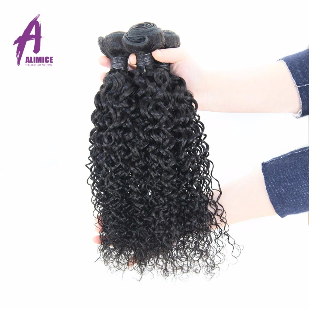 Alimice Brazilian Water Wave 100 Human Hair Weave Bundles