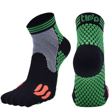 Profession Men Cycling Socks Breathable Compression Sports 20-30mmHg Outdoor Shockproof Marathon Absorption Running