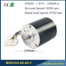 5000 об./мин. 52 Вт 24 В 1.91A 57 мм * 65 мм 3 фазы зал бесщеточный постоянного тока микро-мотор высокая производительность DC двигатель для вентилятора воздушный насос коробка передач