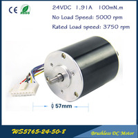 5000rpm 52W 24V 1.91A 57mm * 65mm 3 phase Hall Brushless DC Micro Motor High Performance DC Motor for Fan air pump gear box