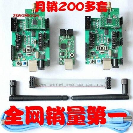 zigbee cc2530 ZLL Communications development toolkit modules contiki and android zigbee cc2530 development kit zigbee development board module 3 nodes