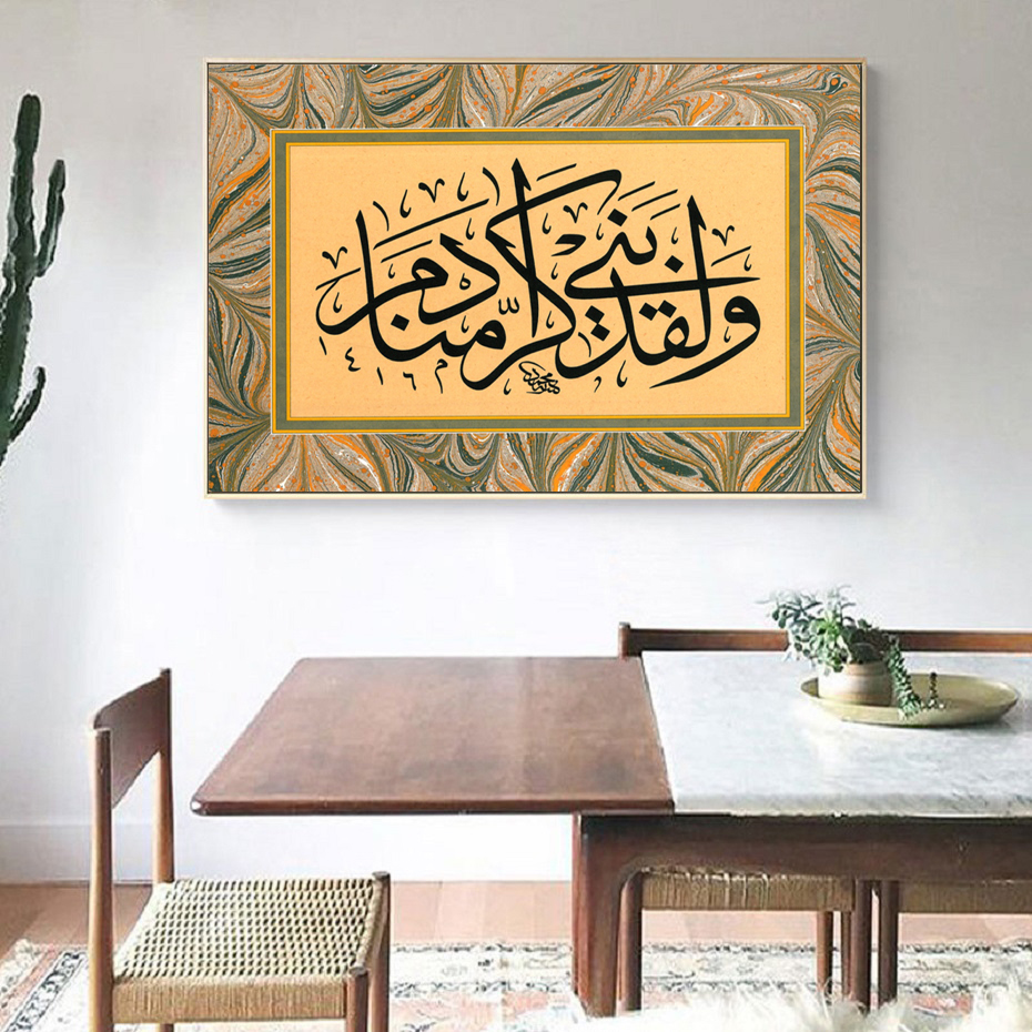 Large Old Vintage Islamic Says Calligraphy Canvas Paintings Wall Art Decorative Posters Prints Living Room Home Decor