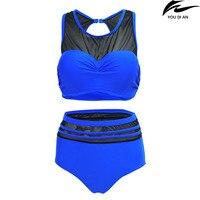 2017 New Plus Size Bikinis Set Large Size Swimsuit Swimwear Big Size For Fat Women Bikini