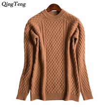 Cable Knit Sweater Female Tops Long Sleeve Roll Neck Loose Long Light Weight Knitting Pattern Women's Pullover Jumpers