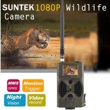 Selvagens câmera motion gatilho suntek 12mp câmera de vídeo caça armadilha caçador selvagem fotos 1080 p caça mms câmera de vídeo infravermelho cam