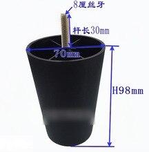 BOSSZEN H:98mm Plastic Taper Heighten Foot Sofa Cabinet