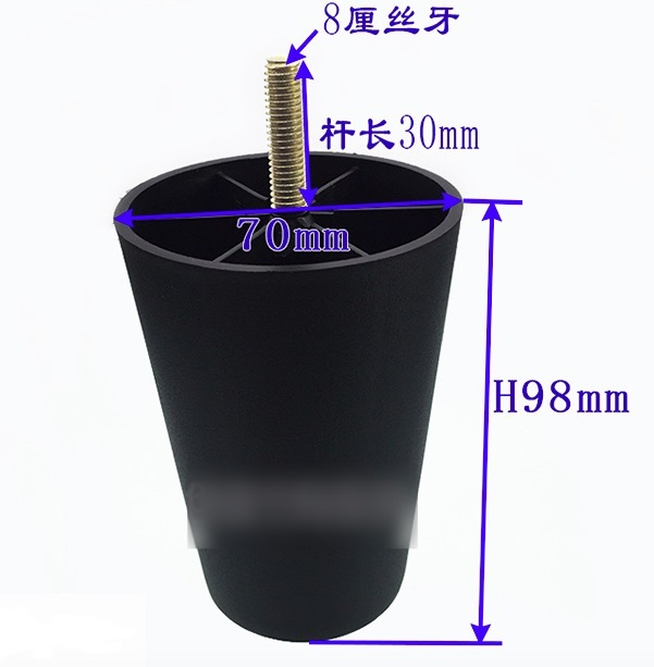H:98mm   Plastic Taper Heighten Foot Sofa Table Cabinet Legs Feet