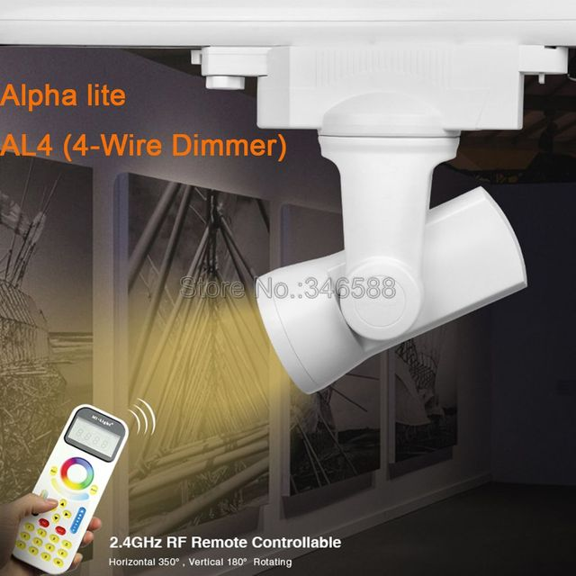 Milight alpha lite al4 25w 4 wire dimmer brightness adjustable 99 milight alpha lite al4 25w 4 wire dimmer brightness adjustable 99 groups led auto rail mozeypictures Image collections