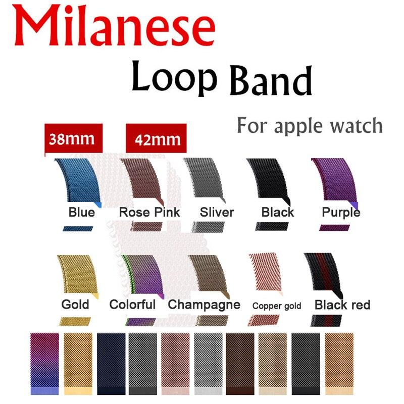 Joyozy Milanese Loop For Apple Watch band 42mm/38mm iwatch 3 2 1 Link Bracelet Stainless Steel Bracelet wrist watch band strap