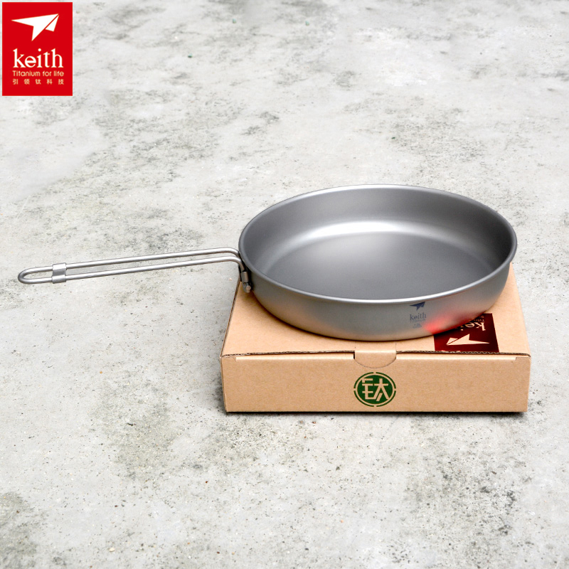 Campcookingsupplies Camping & Hiking The Cheapest Price Keith Folding Handle Titanium Pan Camping Cookware Titanium Frying Pan Outdoor Camping Picnic Hiking Pan Lightweight 1l Ti6034 Let Our Commodities Go To The World
