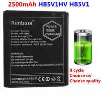 HB5V1HV HB5V1 2500mAh Battery For Huawei Y5C Y541 Y541-U01 Y541-U02 Batteries