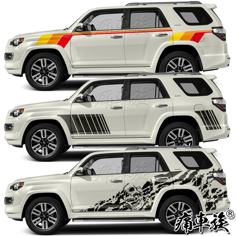 For Toyota 4Runner Car Stickers Pull Flower Color Stickers Body Decoration Modified Car Stickers