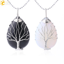 CSJA Water Drop Tree of Life จี้สร้อยคอ(China)