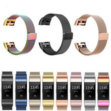 Smart Bracelet Steel Magnetic Milanese Loop Band for Charge 2 Replacement Quick Release Wristband Strap Watch