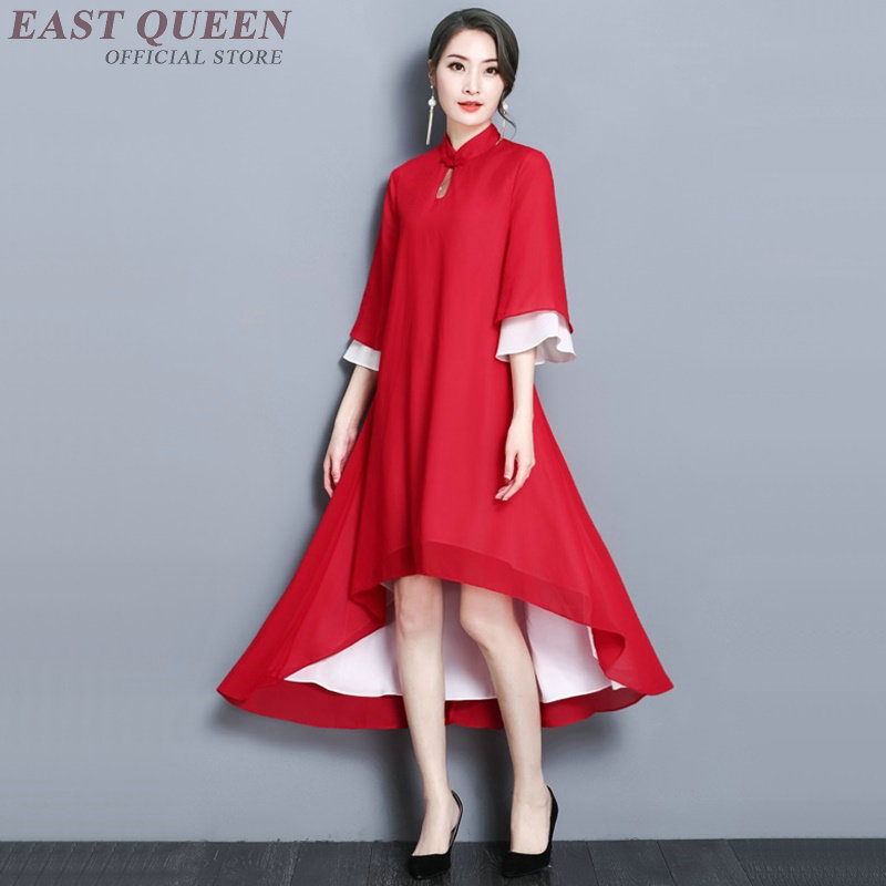 a1576d6621 Women summer dress 2018 casual loose elegance dress vestidos chinese market  online traditional chinese clothing AA3619 Y A-in Dresses from Women's  Clothing ...