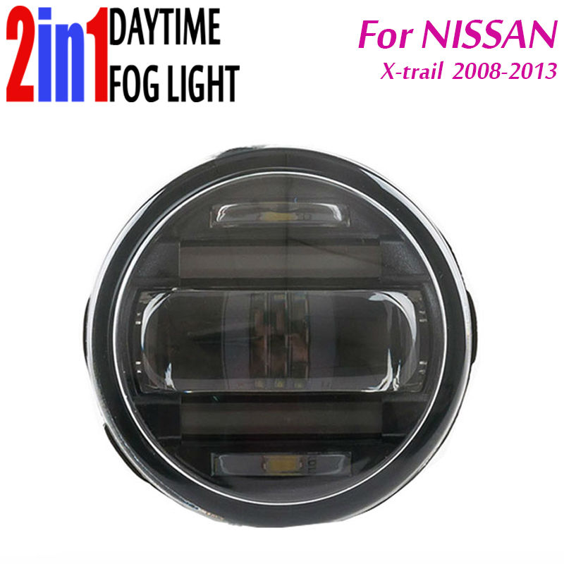 2in1 Fog Lamp Built in Daytime Running Light DRL with Auto Len Projector DRL Auto Night Driving Light For Nissan X-trail 2 in 1 out usb 2 0 auto