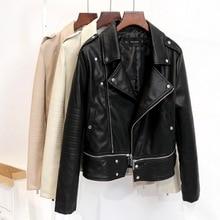 Juantalk модные Демисезонный Для женщин мягкой искусственной мыть кожаная куртка с длинным рукавом на разъемной молнии мотоцикла PU Куртки пальто