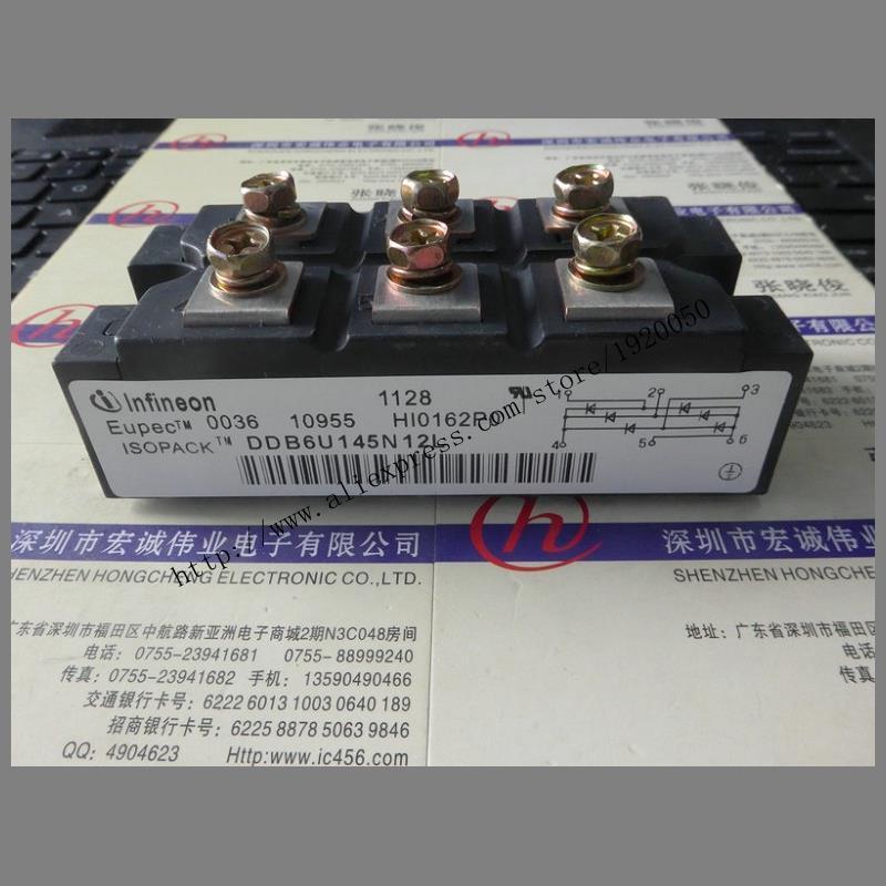 DDB6U145N12L module special sales Welcome to order ! skm195gar063dn module special sales welcome to order