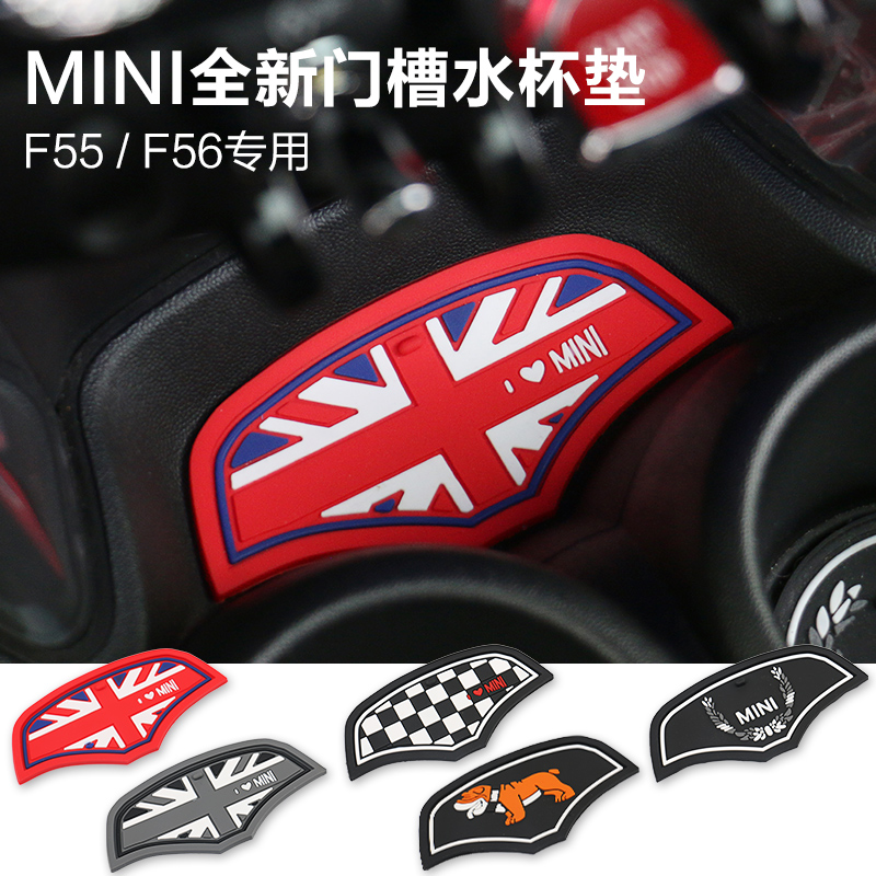 1 Pcs Silica Gel Control Table Water Cup Automobile Anti Dirty Pad  Bulldog Antiskid Stickers Car Styling For BMW MINI  F55 F56