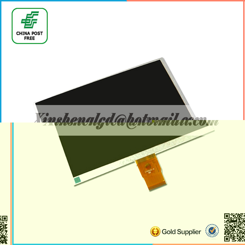 7 inch LCD screen cable 50pin C700D50-B display 700CP5960-50C LCD internal display Free shipping