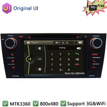 3G HD 7″ Touch Capacitive Screen Car DVD Player Radio Stereo GPS Navigation System For 3 Series BMW E90 E91 E92 E93 318 320 325