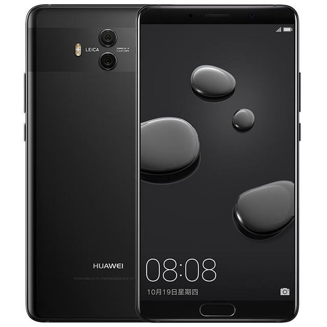 "Huawei Mate 10 6G 128G Original Mobile Phone 4G LTE Octa Core 5.9"" Android 8.0 2560*1440P 4000mAh Fingerprint ID"