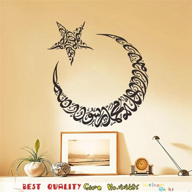 Henna Moon Star Islamic Wall Stickers Quotes Muslim Arabic Wall ...