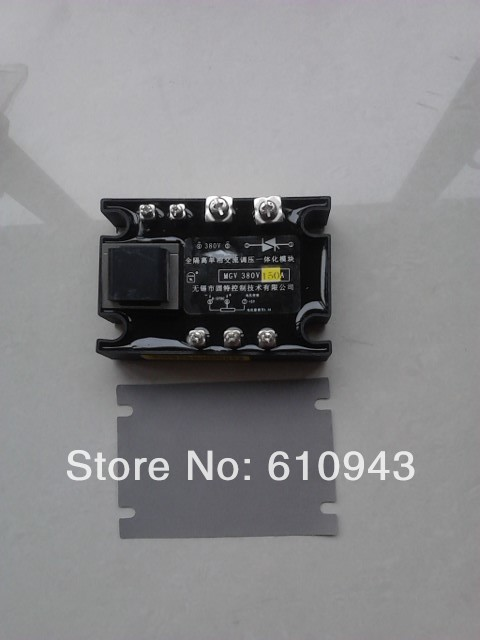 ФОТО Voltage regulator MGV38100 0-5v or 4-20mA or 2.2-4.7k/1w 100A 380V free shipping