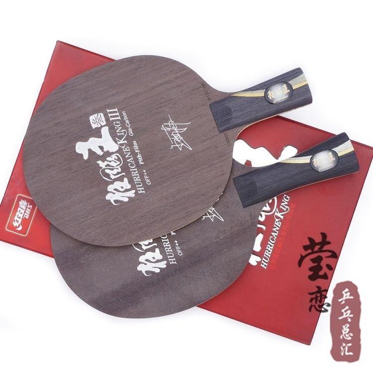 Оригинальный DHS Hurricane KING 3 настольный теннис лезвие углерода ракетка для настольного тенниса ракетка спорт Крытый спортивный