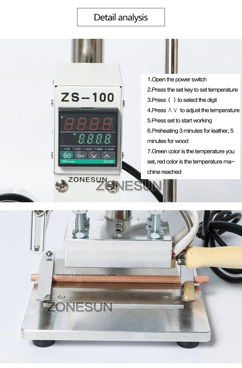 ZS100A-5X10_07
