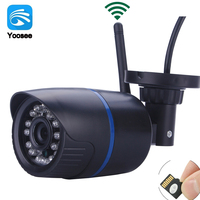 Hamrolte Wifi Camera Yoosee ONVIF IP Camera 2MP/1.3MP/1MP Wired Wireless Night Vision Waterproof Outdoor Camera Remote Access